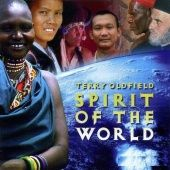 "Аудио CD Terry Oldfield ""Spirit Of The World"" — фото миниатюра"